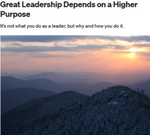 Horan Leadership Blog